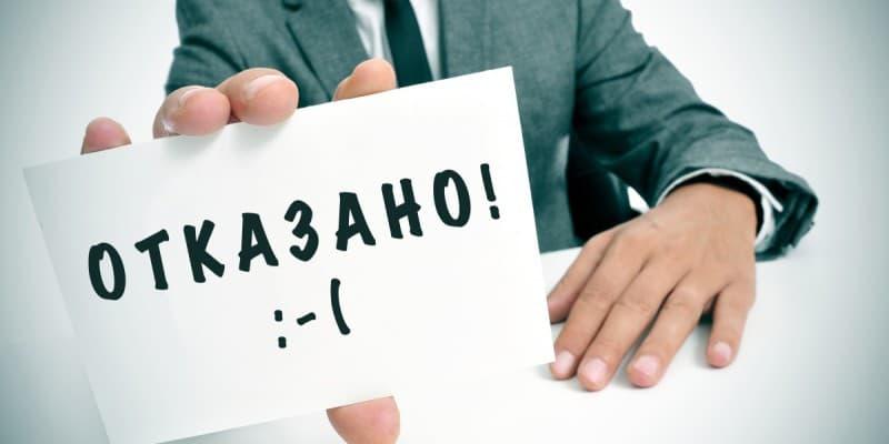 3 Споры со страховыми компаниями как всё сделать правильно.jpg